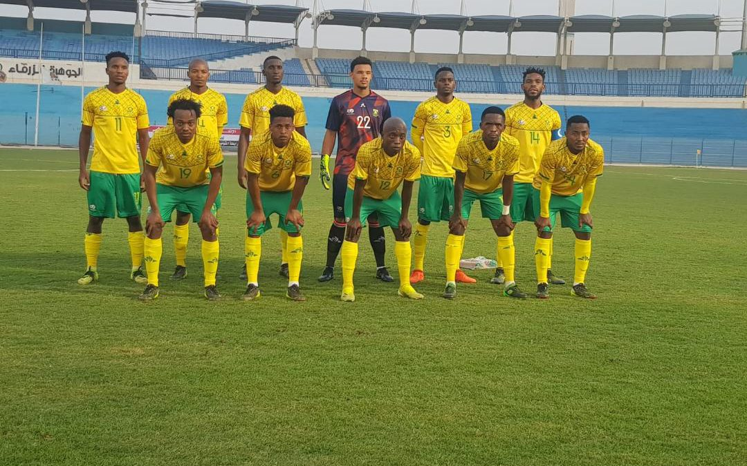 Bafana suffered a 2 -0 defeat against Sudan